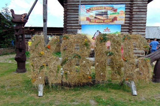 Kvass Feast of Feasts Festival and Fair