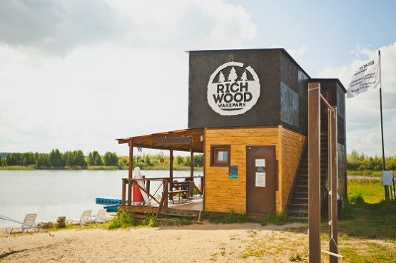 Richwood Wake-Park