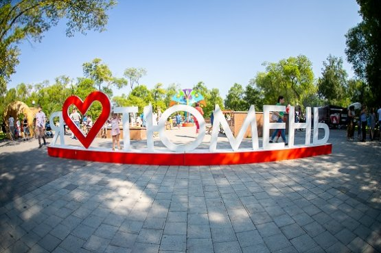 Tyumen City Day